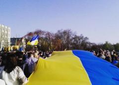 В Северодонецке прошел патриотический флэш-моб