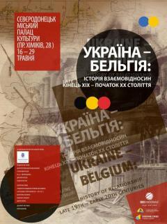 16 травня в Міському палаці культури відбудеться виставка