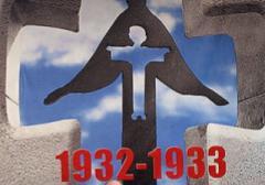 Презентація книги «Геноцид в Україні 1932-1933 рр. за матеріалами кримінальної справи № 475»