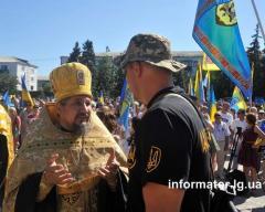В первую годовщину освобождения Лисичанска от боевиков «ЛНР» разгорелся скандал между местными активистами и представителями УПЦ МП