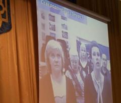 Скайп-конференция в Кризисном медиа-центре