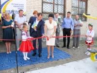 В Рубежном открыли спортивную площадку