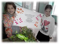 З квітами «Назустріч Мрії»
