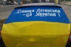 Северодончане митинговали против отвода ВСУ из Станицы Луганской
