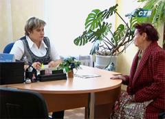 В Северодонецке начато оформление жилищных субсидий