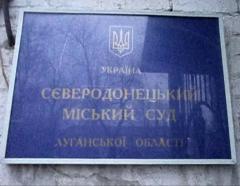 Северодонецкий суд решил арестовать кременскую сепаратистку Назаренко