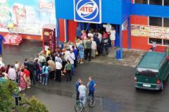Власти на Луганщине хотят восстановить супермаркеты в прифронтовой зоне