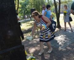 Сєвєродонецьку відзначили 26-ту річницю прийняття Декларації про державний суверенітет України