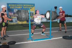 У смт Мілове пройшли змагання серед найсильніших
