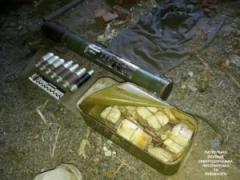 В Лисичанске обнаружен тайник с боеприпасами