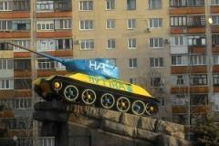 Лисичанский «Танк» стал желто-синим