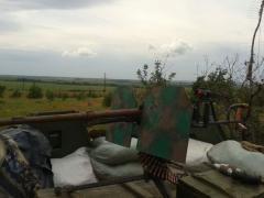 На Луганщине нашли тайник с танковым пулеметом