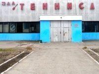 Жители Северодонецка не спешат сдавать незаконное оружие: обстреляли корты