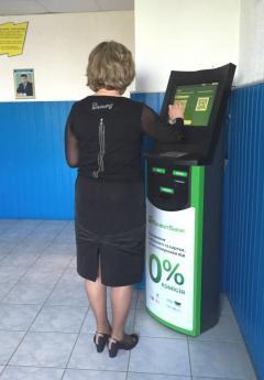 В сервисных центрах МВД Луганщины упрощена процедура оплаты услуг