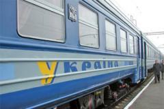 29 мая в Луганской области состоится запуск долгожданного поезда «Кондрашевская - Лантратовка»