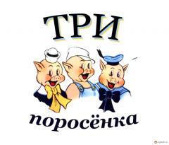 Северодонецкий городской театр драмы открывает свой театральный сезон