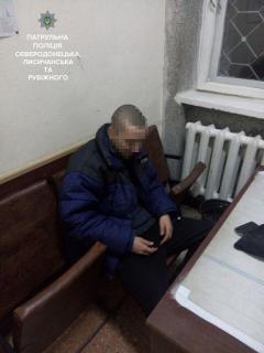 """В Лисичанске вор-рецидивист """"погорел"""" на банальном хулиганстве"""