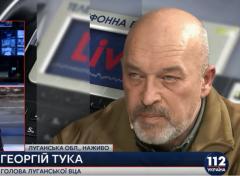 Кто прослушивает главу Луганской ВГА
