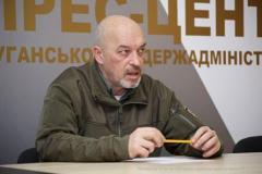 На Луганщині створюється Агенція розвитку Луганської області