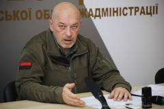 Тука розповів про ситуацію, яка наразі склалася з «Луганським енергетичним об'єднанням»