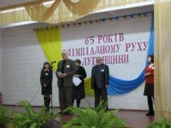 В Луганской области стартовали ученические олимпиады