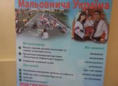 В Северодонецке отметят освобождение города от незаконных вооруженных формирований