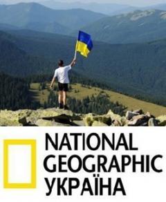 Виставка фототабору National Geographic