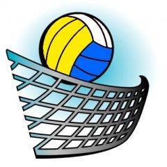 Фотоконкурс для любителів волейболу