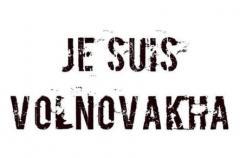 В Северодонецке состоится Марш Мира