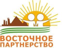 Анонс презентации информационного портала «Восточное партнерство» в г.Северодонецке