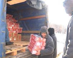 Гуманитарная помощь доставлена по месту назначения