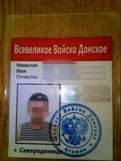 Сотрудники СБУ задержали жителя Северодонецка, который планировал совершение диверсий против сил АТО