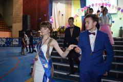 В Сєвєродонецьку відбувся випускний вечір
