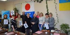 Сердце открывает Япония
