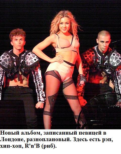 golaya-tina-karol-na-kontserte