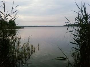 Карловское водохранилище