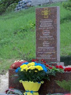 В Лисичанске открыт памятник генералу Александру Радиевскому и его боевым собратьям