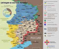 Боевики применили реактивную артиллерию на Луганском направлении, – полковник Лысенко