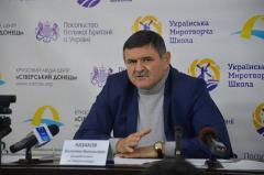 Прес-конференція міського голови Валентина Казакова