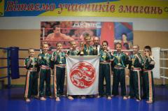 Сборная Северодонецка и Лисичанска стала обладателем 24 медалей и кубка за 2-е командное место по кикбоксингу в Днепропетровской области