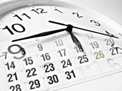Податковий календар на грудень 2016 року