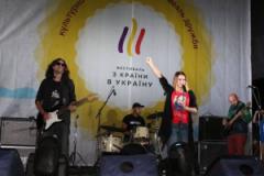 8 июля в Лисичанске состоится масштабный фестиваль