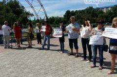 В Северодонецке митинговали за медицинскую реформу