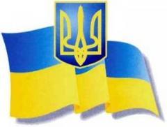 Святкові заходи з нагоди 2-ї річниці визволення Сєвєродонецька  від незаконних збройних формувань «Сєвєродонецьк – це Україна!»