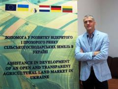 Стефан Вербунт: Земельная реформа нуждается в четком видении и плане действий