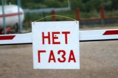 В зоне АТО прекращено газоснабжение временно оккупированных территорий?