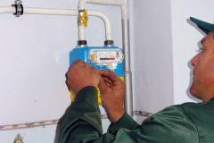 Северодонецкое межрайонное управление по эксплуатации газового хозяйства уведомляет