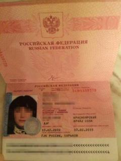 У Харкові затримано громадянку РФ, причетну до вибухів у місті