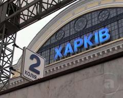 """Південна залізниця з 1 жовтня призначила сполученням """"Харків - Лисичанськ"""""""