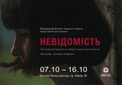 Криза в Україні: щонайменше 1000 сімей досі розшукують своїх близьких